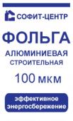 folga100_icon