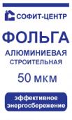 folga50_icon